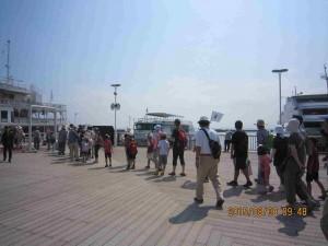 150808 メグミ船①乗船