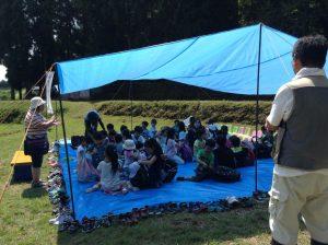 青山児童クラブのみなさんが到着しました。