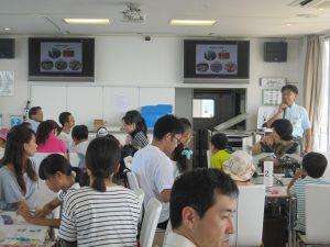 ⑧-1滋賀県水産課 二宮浩司氏の「琵琶湖の漁業」