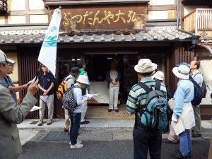★⑦旧東海道